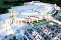 Maritimo Shopping Center