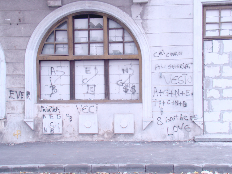 Hanul-Balcan-spate-detaliu-