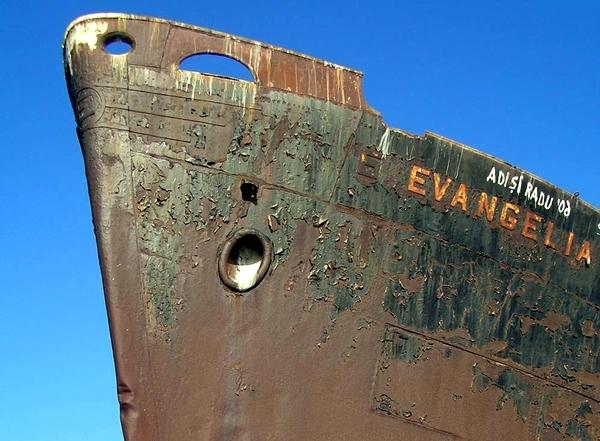 Nava-Evangelia-sigla-navei-si-denumirea