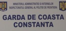garda-de-coasta-266x127