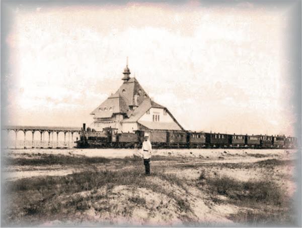 11 - Mamaia tren 5