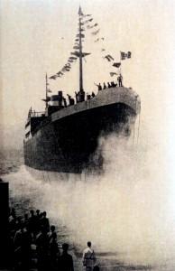 24 Iunie 1939 - Lansarea la apa a navei Sulina