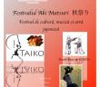 afisul evenimentului (1)-page-001
