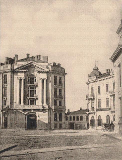 Constanta - Banca romana - Horel Bulevard