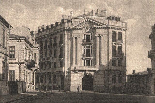 Constanta - Banca romana