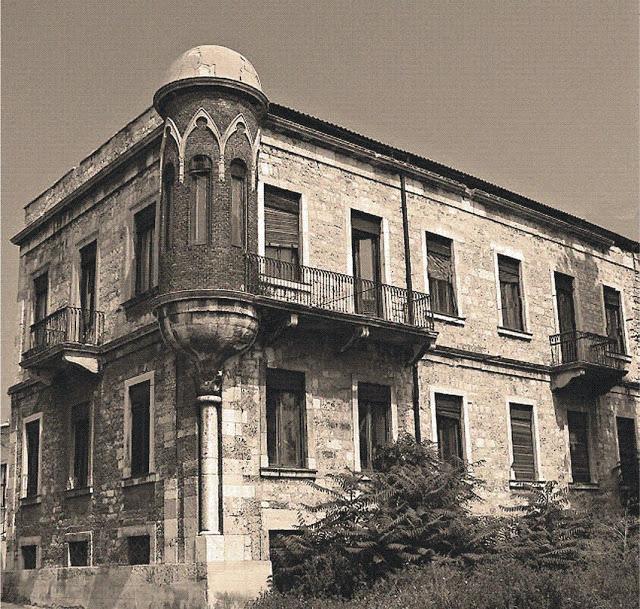 Constanta - Casa Aleon