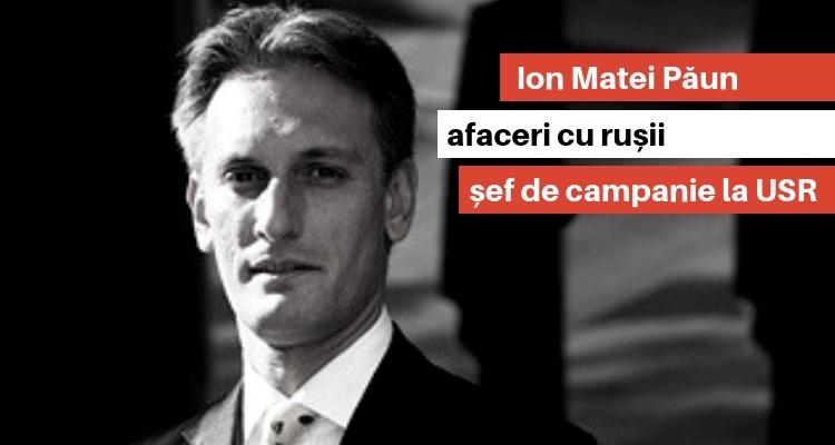 Ion-Matei-Păun-USR