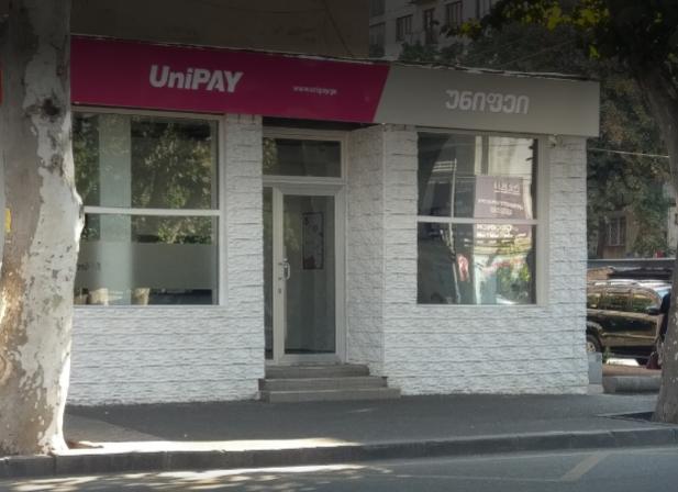 UniPAY - Tibilisi, Georgia
