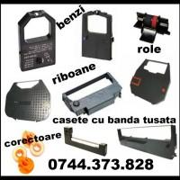 Riboane masini de scris marcile: Brather, Canon, Olivetti,  Panasonic, Sharp, Smith Corona,  Robotro